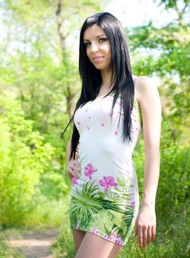 Top Ukraine Dating 98